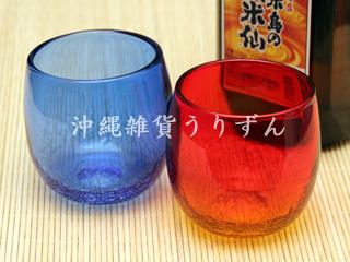 琉球ガラスのたる形グラス 5個入ギフトセット
