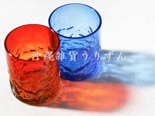 琉球ガラス,ギフト,ペアセット
