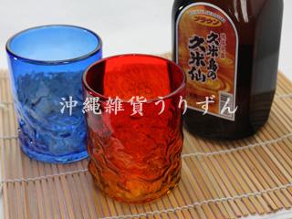 琉球ガラス.ロックグラス,セット