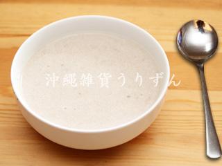 キャンベルクリームマッシュルームスープの作り方