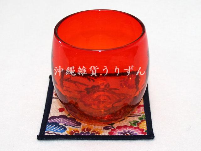 琉球ガラス,コースター,ギフト,セット