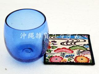 琉球ガラスのたるグラスと紅型柄コースターセット