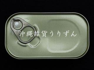 わしたポーク缶