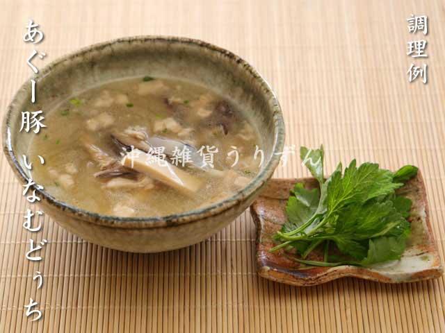 沖縄産黒豚アグー使用イナムドゥチ