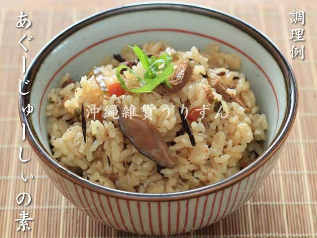 沖縄の炊き込みご飯じゅーしぃレトルト