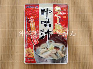 沖縄の伝統的な黒豚アグーを使用した中味汁
