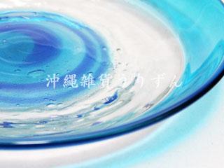 環礁皿 琉球ガラスの大皿