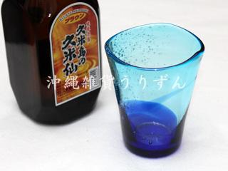 琉球ガラスのタンブラーグラス