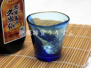 琉球ガラスのグラス