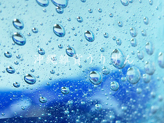 琉球ガラスの特長の一つ気泡ガラス