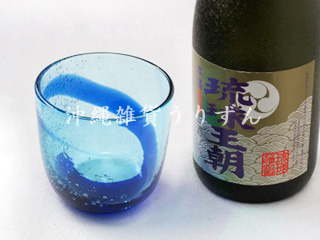 琉球ガラス,ロックグラス