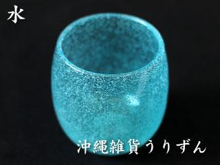 泡たるグラス水,琉球ガラスの気泡入り水色樽形グラス