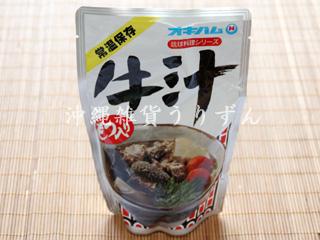 野性的な美味しさの沖縄料理 牛汁レトルト