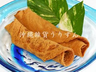 沖縄製粉ちんびん調理例 クリーム入りちんびん