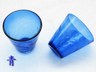 琉球ガラスの青いグラス