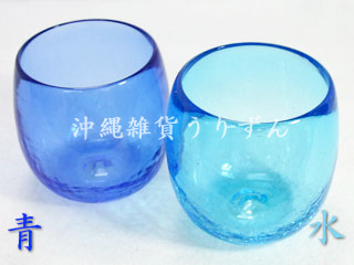 琉球ガラス,グラス