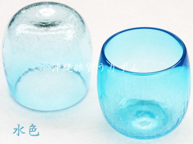 琉球ガラス,タル型,グラス