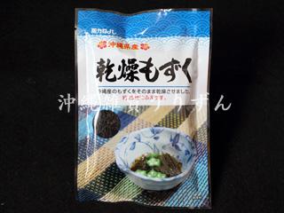 沖縄もずく。色々な料理に使える乾燥もずくを販売