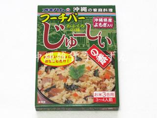 オキハム沖縄炊き込みご飯フーチバーじゅーしぃの素レトルト