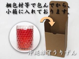 琉球ガラス,梱包