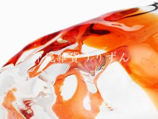 琉球ガラス,ぐい呑み
