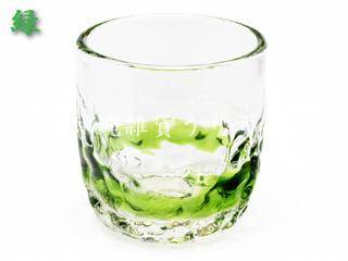 緑色のぐい呑み