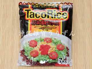 沖縄の定番料理タコライスの素