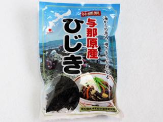 沖縄与那原産 乾燥ひじき