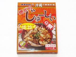 オキハム沖縄炊き込みご飯じゅーしぃの素レトルト