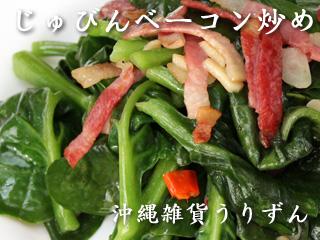 つるむらさきレシピ・作り方の人気順 簡単料理の …