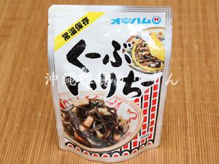 沖縄の伝統的な家庭料理クーブイリチー(昆布炒め)レトルト
