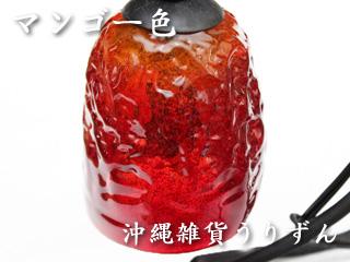 琉球ガラスのオレンジ色のランプ