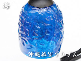 琉球ガラスの海色のランプ