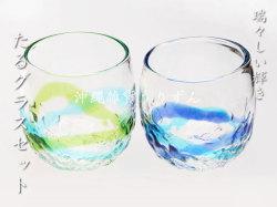 退職祝いに琉球ガラスのペアグラスセット