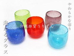 沖縄土産にソフトな感じの泡ガラスのたる形グラス