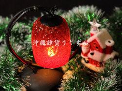 クリスマスプレゼントに琉球ガラスの可愛らしいフォルムのランプ