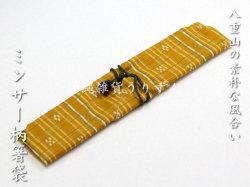 母の日におススメの沖縄ミンサー柄の箸袋