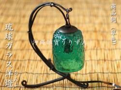 クリスマスプレゼントに琉球ガラスのアールデコ調のアンティークなデザインのランプ