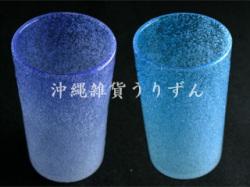 琉球ガラスのロンググラス