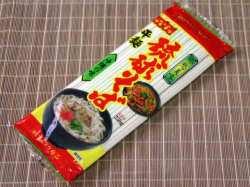 沖縄そば乾麺琉球そば(平麺)
