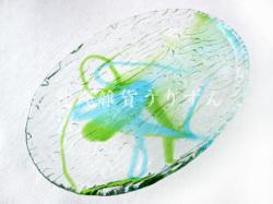 琉球ガラスの大皿・中皿