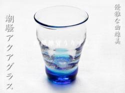 クリスマスプレゼントに琉球ガラスのタンブラーグラス