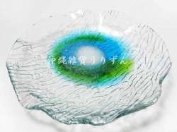琉球ガラスの大皿