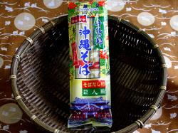 スープ付き沖縄そばマルタケ