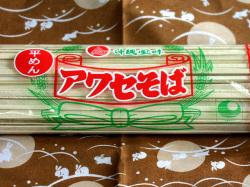 沖縄そば乾麺アワセそば(平麺)