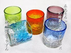 琉球ガラスのグラスギフトセット