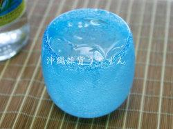 琉球ガラスのたる形グラス