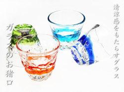 沖縄土産にお求めやすい価格の琉球ガラスのお猪口