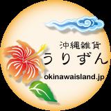 ネットショップ沖縄雑貨うりずんロゴ