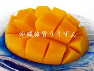 マンゴー,食べ方